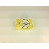 Nur76 Skin Lightening Soap - 10g