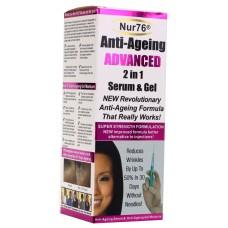 Nur76 Anti-Ageing Advanced 2 in 1 Serum & Gel