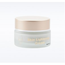 Nur76 Skin Lightening Advanced Cream 30ml