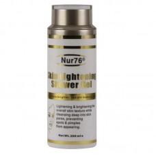 Nur76 Skin Lightening Shower Gel -200ml